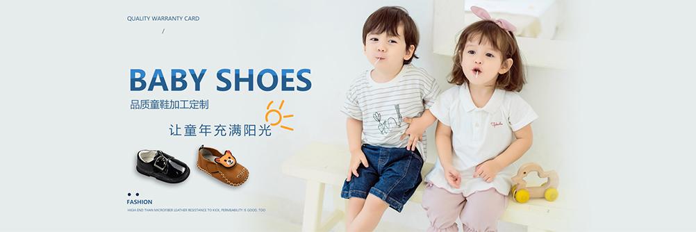 广州贝丽来儿童用品有限公司